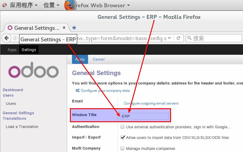 odoo-web-window-title-app